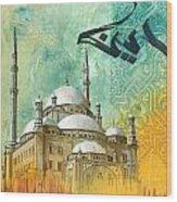 Mosque Of Muhammad Ali Wood Print