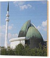 Mosque Zagreb Wood Print