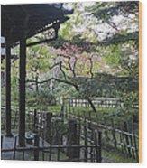 Moss Garden Temple - Kyoto Japan Wood Print