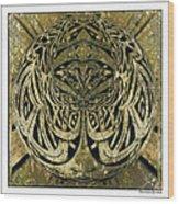 Mossy Sphere  Wood Print
