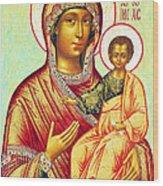Mother Of Jesus Wood Print