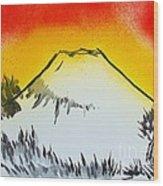 Mount Fuji At Daybreak Wood Print