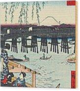 Mount Fuji From Ryogoku 1858 Wood Print