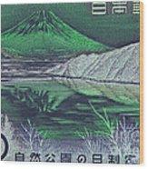 Mount Fuji In Green Wood Print