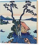 Mount Fuji Tranquility Wood Print