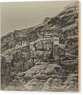Mount Of The Temptation Monestary Jericho Israel Antiqued Wood Print