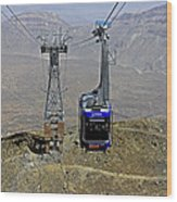 Mount Teide Cable Car Wood Print