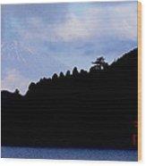 Mt. Fuji Wood Print