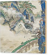 Mt Penglai Mountain Of Immortals Wood Print