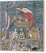 Mughal - Noah's Ark Wood Print
