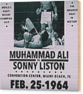 Muhammad Ali Poster Wood Print