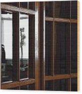 Museum Doors Wood Print