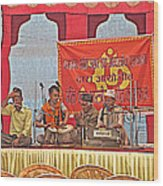 Musicians At Hindu Festival Of Ram Nawami In Kathmandu-nepal Wood Print