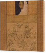 My Mother Wood Print