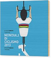 My World Championships Minimal Poster Wood Print by Chungkong Art