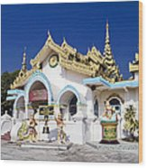 Myanmar Buddhist Temple Wood Print