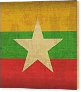 Myanmar Burma Flag Vintage Distressed Finish Wood Print