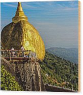 Myanmar's Golden Rock Pagoda Wood Print