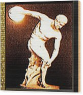 Myron's Diskobolus Wood Print by Museum Quality Prints -  Trademark Art Designs