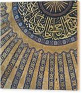 Mysterious Sunlight In Hagia Sophia Wood Print