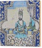 Nader Shah Qajar Ceramic Style Persian Art Wood Print