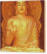 Namo Amitabha Buddha 36 Wood Print