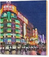 Nanjing Road In Shanghai Wood Print