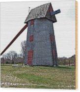 Nantucket Old Mill Wood Print