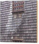 Nantucket Olde Gaol Windows Wood Print