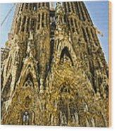 Nativity Facade - Sagrada Familia Wood Print