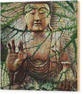 Natural Nirvana Wood Print