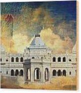 Nawab's Palace Wood Print