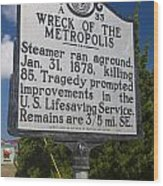 Nc-a33 Wreck Of The Metropolis Wood Print