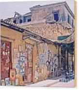 Near The Monastiraki In Greece Wood Print