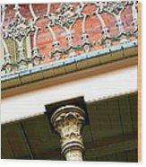 New Orleans Column Wood Print