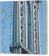 New York City Manhattan Bridge And Skyline Wood Print