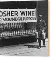 New York Kosher Wine For Sale Wood Print