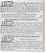 New York Sun, 1833 Wood Print