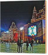 Night View Of Gum-former State Department Store-in Red Square In Moscow-russia Wood Print