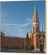 Nikolskaya - St. Nicholas - Tower Of The Kremlin Wood Print