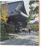 Ninna-ji Temple Compound - Kyoto Japan Wood Print