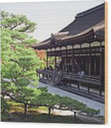 Ninna-ji Temple Garden - Kyoto Japan Wood Print