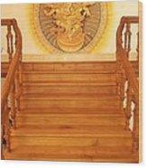 Nirtha Ganesh  Wood Print
