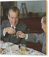 Nixon In China. President Richard Nixon Wood Print