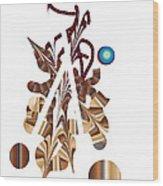 No. 833 Wood Print