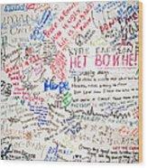 No To War 9/11 Wood Print