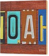 Noah License Plate Name Sign Fun Kid Room Decor. Wood Print