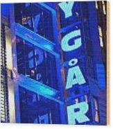 Ny Gard Wood Print