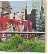 Nyc-high Line Billboard Art Wood Print