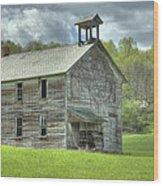 Ohio Schoolhouse Wood Print